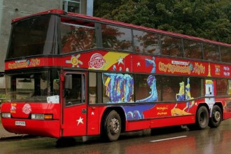Kiev City Sightseeing Tour 24 Hours