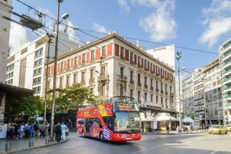 Atene City Sightseeing Tour 24 Ore