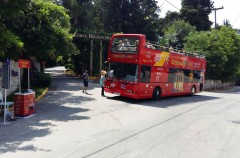 Corfu City Sightseeing Tour All Line - Ticket 24 hours