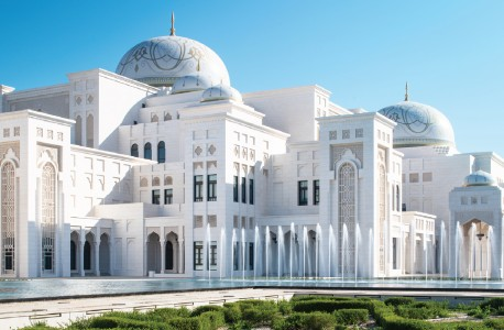 Full Day Abu Dhabi with Presidential Palace