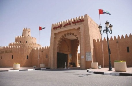 Al Ain Full Day Tour with Lunch from Abu Dhabi