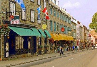 Montreal: Tour Wendake, Tadoussac, Quebec, Mauricie, Ottawa, Toronto, Niagara Falls (Canadian Side) - 8 days
