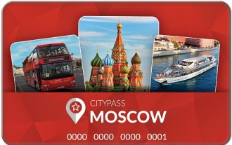 Moscow City Pass 3 Days
