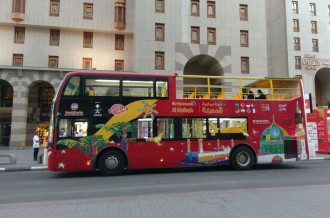 Al Madinah City Sightseeing Tour 24hr